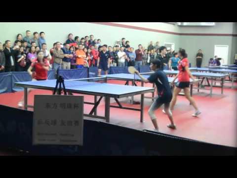 Mingzhu Ping Pong Tournament Finals, 2015