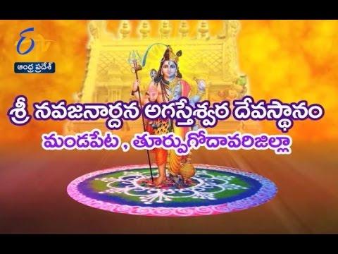 Teerthayatra - Nava