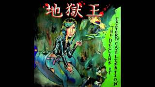 Hellking - A.T.L.D. (Xenophobia)