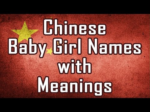 chinese-baby-girl-names-with-meanings