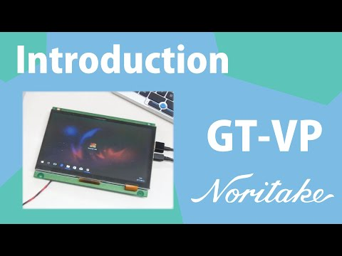 GT-1P | TFT Module with DVI and Touch via USB