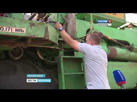 Фермеры Волгоградской области осваивают государственные гранты