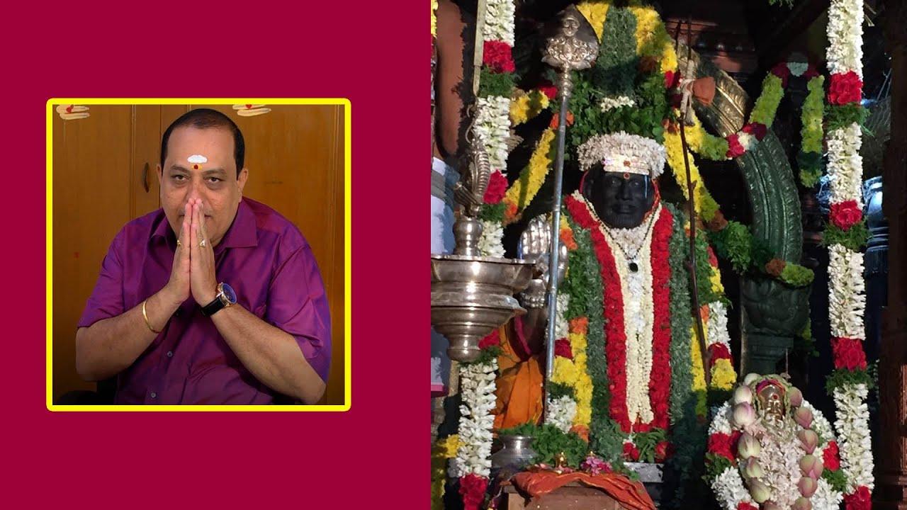 ஓரிக்கைக்கு ஓர் விஜயம் செய்வோம் - P.manikandan - NNTV