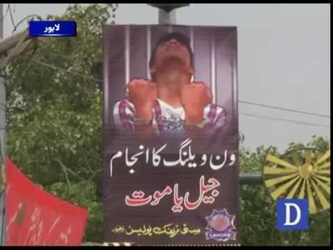 Law campaigns regarding 'one wheeling' in lahore