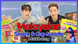 Reaksi orang Korea mencuba mee segera dan biskut Malaysia   mukbang   EP3