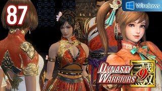 Dynasty Warriors 9 【PC】 #87 │ Wu - Xiao Qiao │ Ch.5 - The Sleeping Dragon Awakens