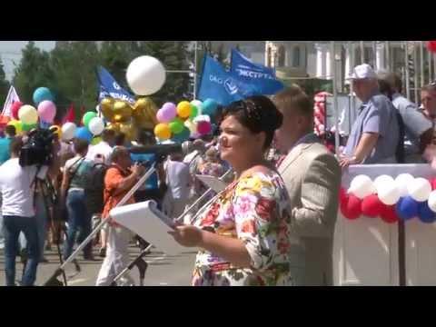 Дзержинск. День Города - 2015