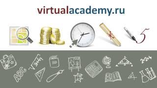 Репетиторы. Образовательный канал для учеников и репетиторов