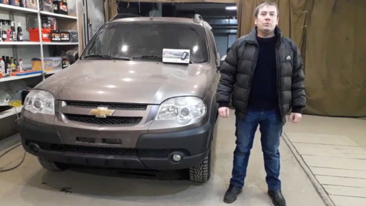 Chevrolet Niva 2016 г.в. Установка сигнализации KGB без автозапуска своими руками. DIY