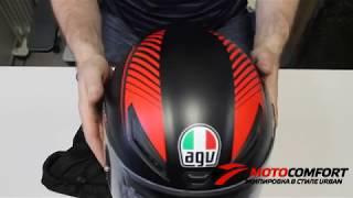 AGV K1 - обзор недорогого итальянского мотошлема