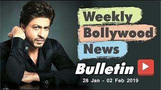 Bollywood Weekend Hindi News   28 January - 02 February 2019   Bollywood Weekend Hindi News