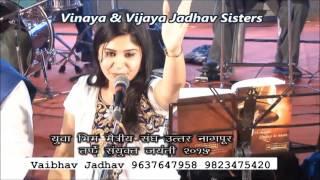 Main to Jai Bhim wali hu, nagan Kali hu Jai Bhim wali hu by Jadhav Sister's