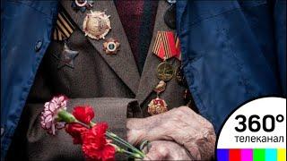 ''Память поколений'': ветераны Подмосковья принимают подарки и поздравления