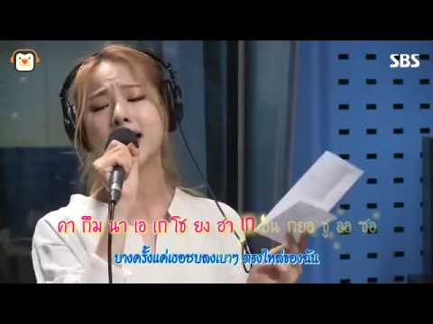 [Karaoke Thai Sub] Every Moment Of You - Cover By Solji [EXID]