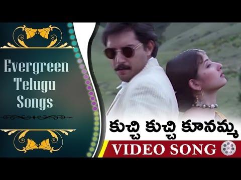 Kuchi Kuchi Kunamma || Evergreen Telugu Songs - Bombay Movie || Manisha Koirala, Aravind Swamy