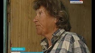 Пенсионерка держит в заложниках весь дом