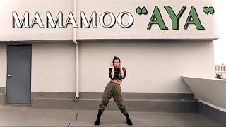 MAMAMOO 마마무 - 'AYA'  / 커버댄스 DANCE COVER / 안무 거울모드 MI…