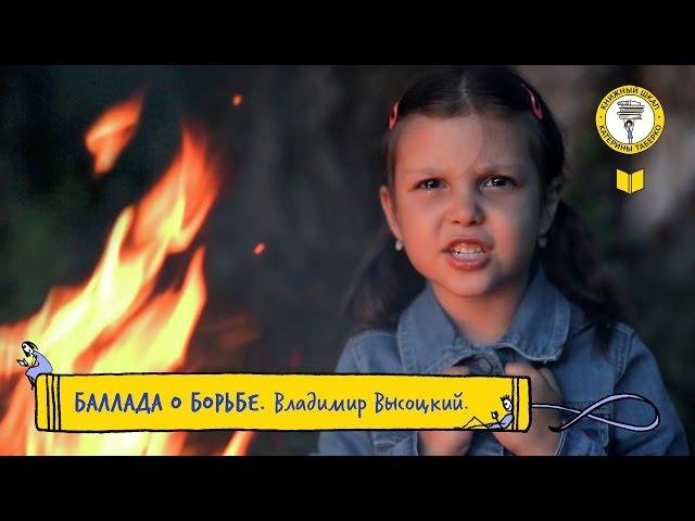 Изображение предпросмотра прочтения – ДарияСкоморощенко читает произведение «Книжные дети» В.С.Высоцкого