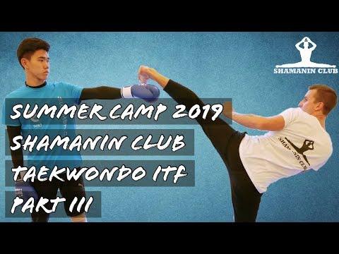 УТС SHAMANIN CLUB 2019 (часть III) Приозерск