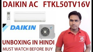 Daikin AC FTKL50TV16V Unboxing In Hindi