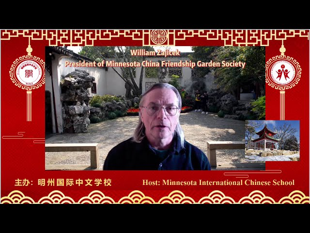 MICS 2021 CNY Greeting from William Zajicek,  President of MN China Friendship Garden Society