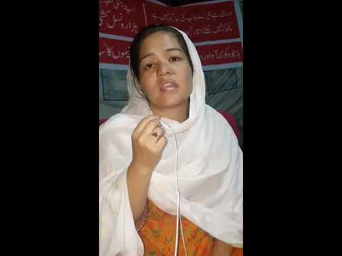 Jalila Haider's message to human rights activists across the globe.