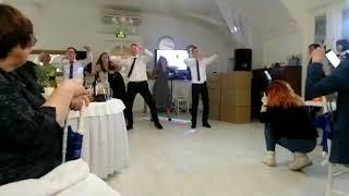 Супер сюрприз от друзей на свадьбу