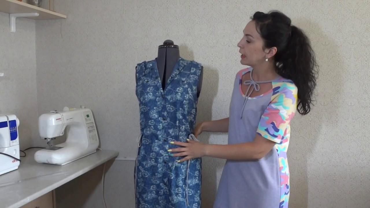 bdbd507ae705b32 Платье из тонкой джинсовой ткани! - YouTube