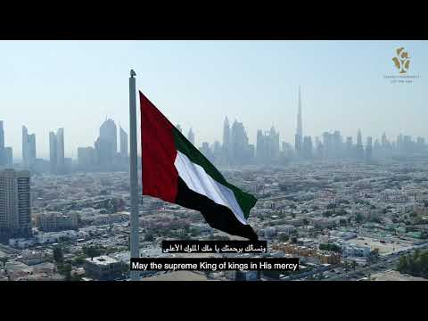 The Jewish Community of the UAE