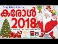 Swargam Bhoomiyil # Christian Devotional Songs Malayalam 2018 # Christmas Carol Songs