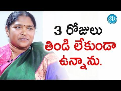 3 రోజులు తిండి లేకుండా ఉన్నాను - Ex-MLA Seethakka || మీ iDream Nagaraju B.Com