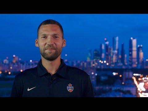 Добро пожаловать, Янис Стрелниекс!