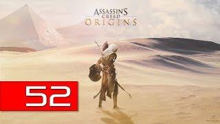 Assassin's Creed: Origins PC (Hard) 100% Walkthrough 52 (Bayek's Promise (ISU ARMOR))