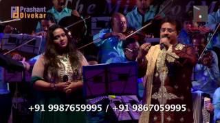 hemantkumar musical group prashant divekar presents pyar hua ikraar hua hai by priyanka shurjo b