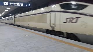 SRT 307열차 수서역 발차영상