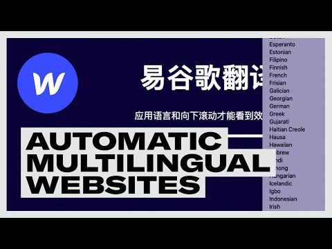 YOUR WEBSITE IN ANY LANGUAGE WITH WEBFLOW: Google Translate Hack For An Auto Multilingual Website