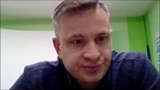 Видео конференция регионального совещания 20 11 2020