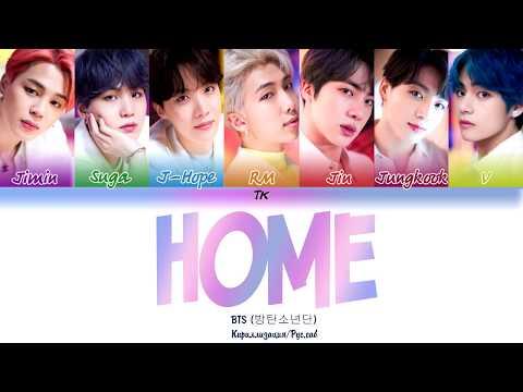 BTS (방탄소년단) - HOME [Кириллизация/RUS SUB]
