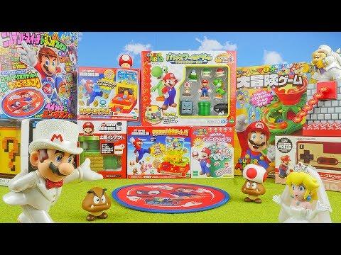 Super Mario Surprise Toys Opening - Unboxing Video