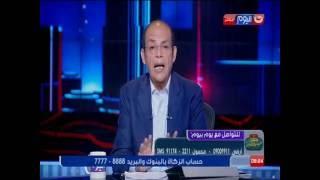 بالفيديو.. محمد شردي لوجدي غنيم: «لا تستحق إلا الضرب بالحذاء»