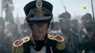 Battle of Borodino Opening - War & Peace (보로디노 전투)
