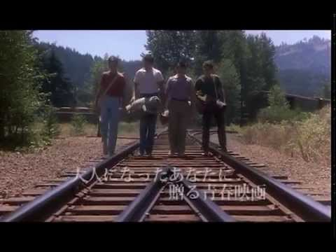 Stand by Me 予告編