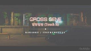 [KARAOKE/INSTRUMENTAL] CROSS GENE (크로스진) - 달랑말랑 (Touch It)