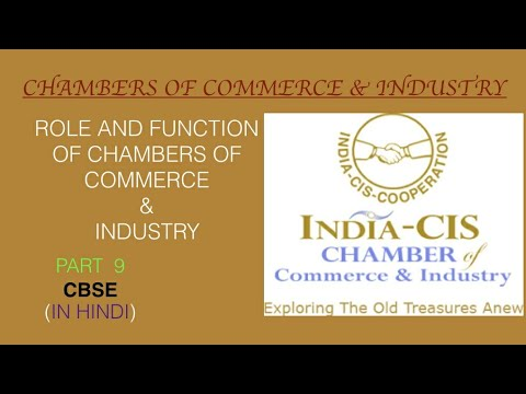 PART 9 |CHAMBERS OF COMMERCE AND INDUSTRY| ROLE | FUNCTION| CLASS 11 | BUSINESS STUDIES | IN HINDI