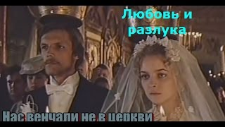 Елена Камбурова Любовь и разлука (из к/ф