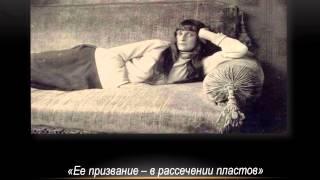 """Анна Ахматова - великая поэтесса """"Серебряного Века"""""""