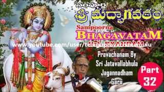 SAMPOORNA BHAGAVATHAM-PART-32 (9th SKANDAM - 3/7)- Sri Jatavallabula Sreemannarayana GARU