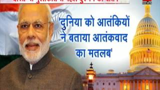 Modi in US: PM Modi's second day at US Tour has many important events