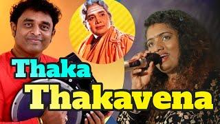 Thaka Thaka Thakavena Aadava   Sonia Aamod   Bhanu Octapad