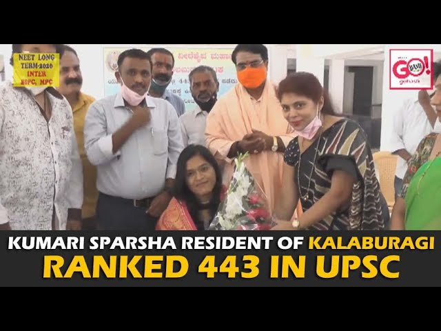 KUMARI SPARSH RESIDENT OF KALABURAGI RANKED 443 IN UPSC
